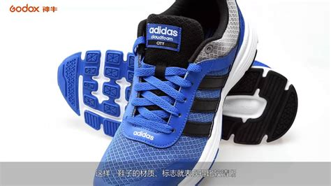 Godox Photography Class Sports Shoes Hd Youtube