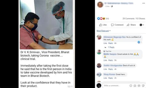 Unrelated photo falsely shared as Bharat Biotech VP taking ...