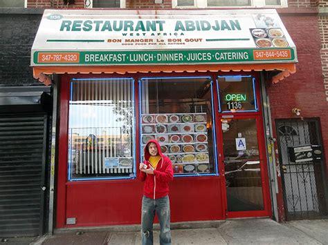 abidjan cuisine restaurant abidjan cuisine me so hungry