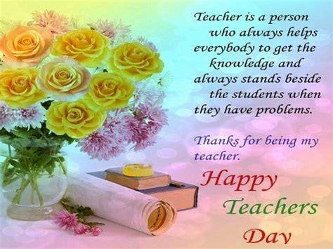 happy teachers day messagess happy teachers day