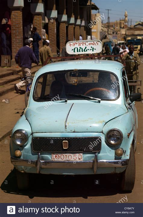 Government By Fiat by Driving School With Fiat Car Asmara Eritrea Stock