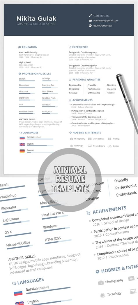 Minimalistic Resume Psd Template by Free Minimalistic Cv Resume Templates With Cover Letter Template Design Graphic Design Junction