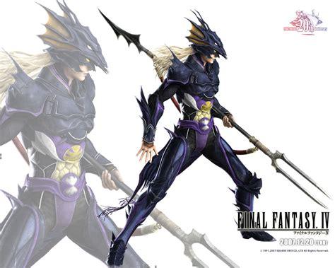Permalink to Final Fantasy Kain Wallpaper