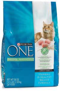 purina one cat food purina one cat food cat hairball healthy weight