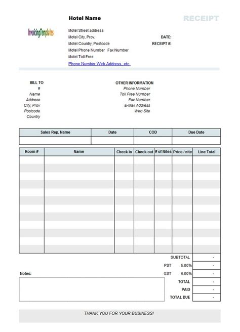 printed hotel receipt template invoice template word