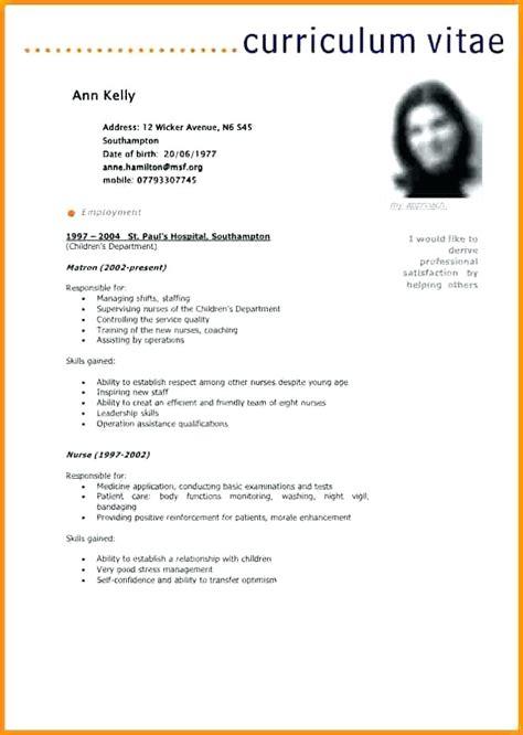 Exemple Curriculum by Curriculum Vitae Exemple Algerie