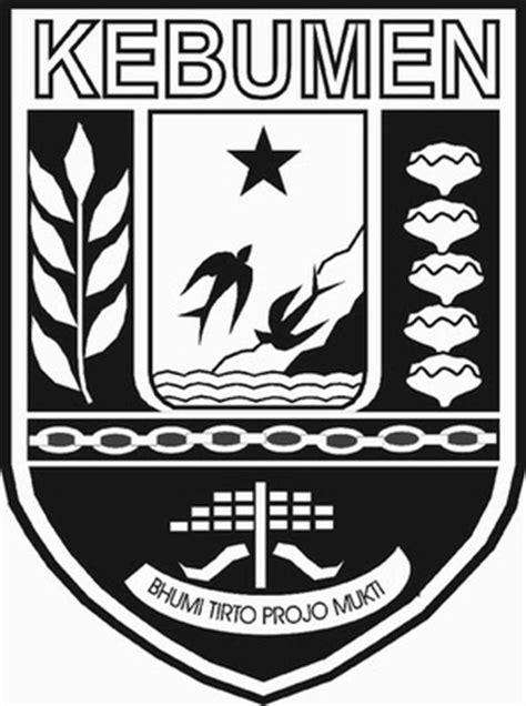 logo kabupaten kebumen  gratis