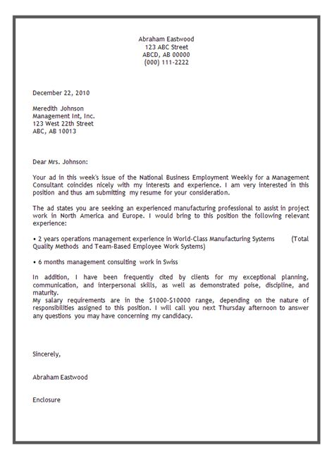 cover letter format   teacher cover letter