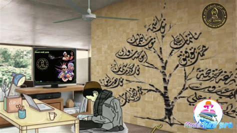 story wa sholawat az zahir terbaru  youtube