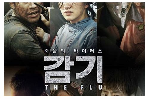 the flu korean movie eng subtitle download