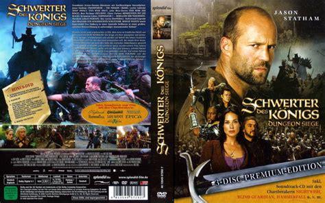 dungeon si鑒e freecovers schwerter des knigs dungeon siege 2007 ce german r2