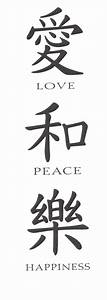 love peace and happiness in japanese writing - Google ...