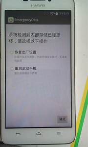 How To Solve Appearing Emergency Data In Huawei G630