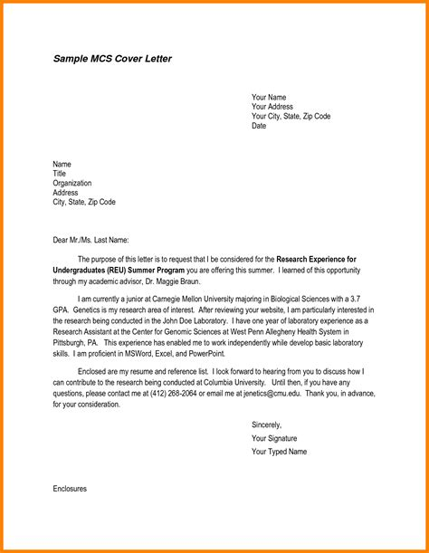 industrial attachement letter sap appeal