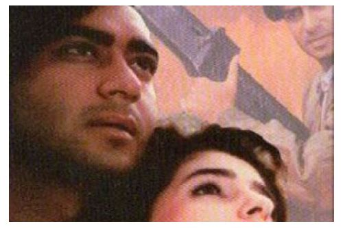 jaan 1996 full movie mp4 download