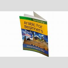 Arabic For Beginners Book 3  Elementary  Darussalam Publications