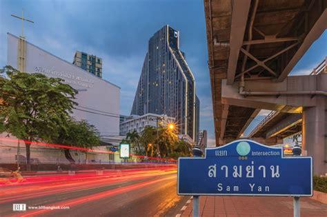 4 ร้าน ตำนานสามย่าน - BLT Bangkok