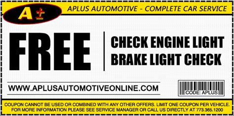 cheap check engine light a complete car service welcome to our site