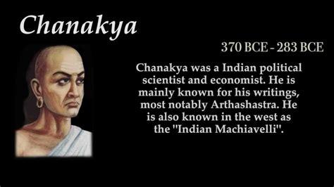 chanakya top  quotes youtube