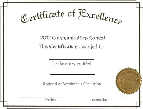 editable certificate  excellence template