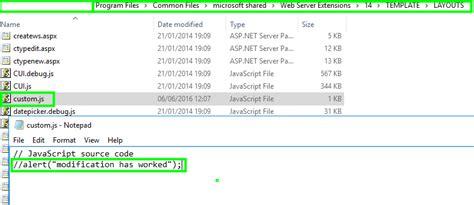 Adding Custom Javascript Files To Microsoft Identity Manager