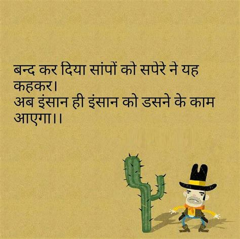 inspiring quotes  hindi good thoughts  images