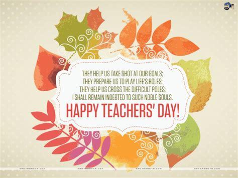 teacher appreciation quotes poems