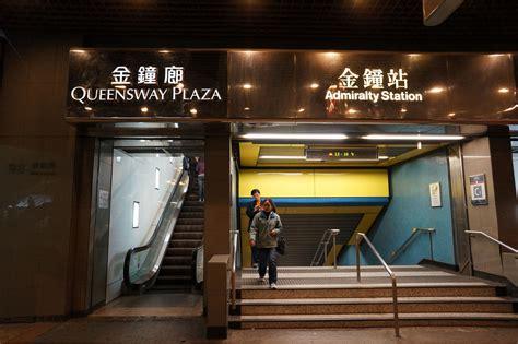 hong kong park sports center direction sarunlees blog