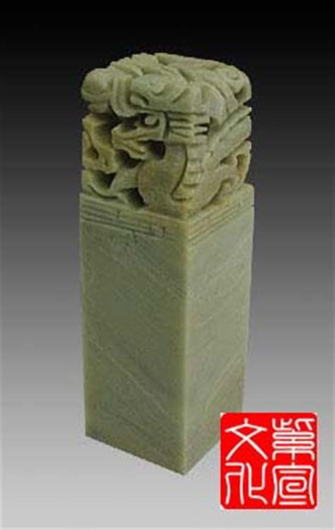 chinese seal carving square shape