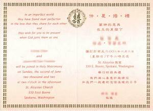 chinese wedding invitations wording With sample of wedding invitation card chinese