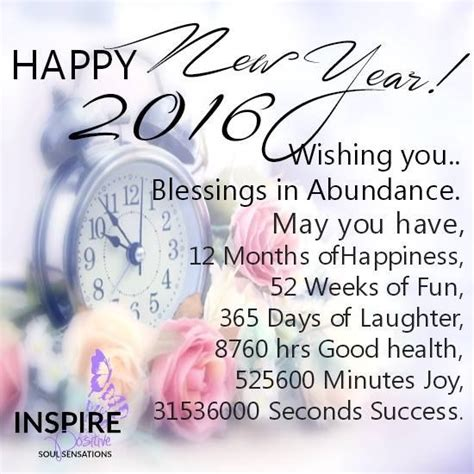blessed new year quotes 2016