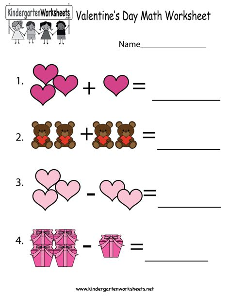 valentine s day math worksheet free kindergarten holiday worksheet for kids