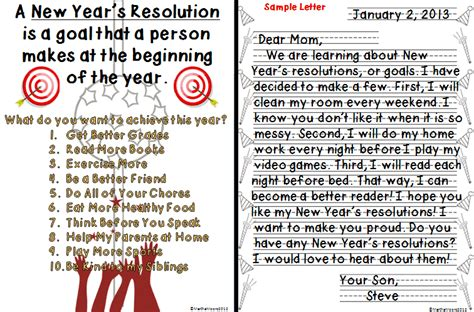 new years resolution writing freebie for elementary students