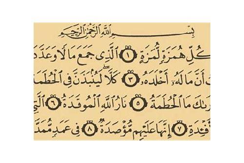 Islamic short surahs download :: displanlafilt