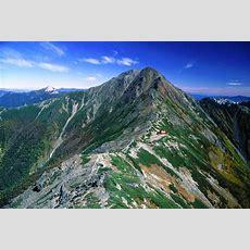 Mount Kita Wikipedia