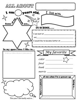 all about me worksheet by carol marit teachers pay teachers