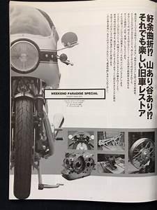4c1784 Ducati 750 Ss Wiring Diagram