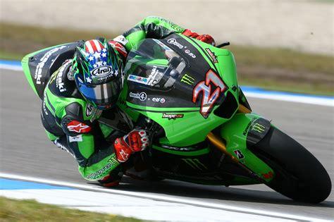 Kawasaki Z250sl Image by Kawasaki Wallpapers Pictures Images