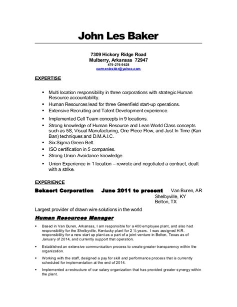 les baker resume human resources manager