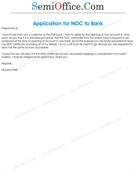 application  noc certificate  bank semiofficecom