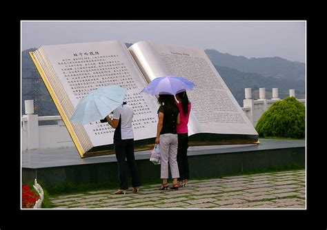 Big Book Reading, A Photo From Hubei, Central Trekearth