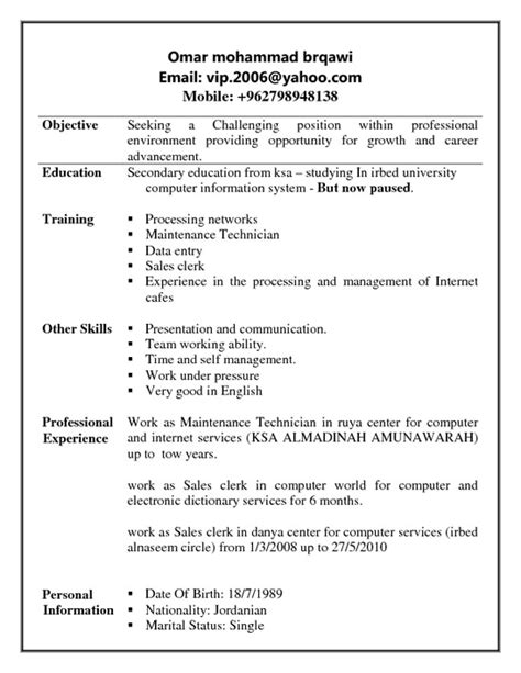 resume beautifulrtgage underwriter sle exles