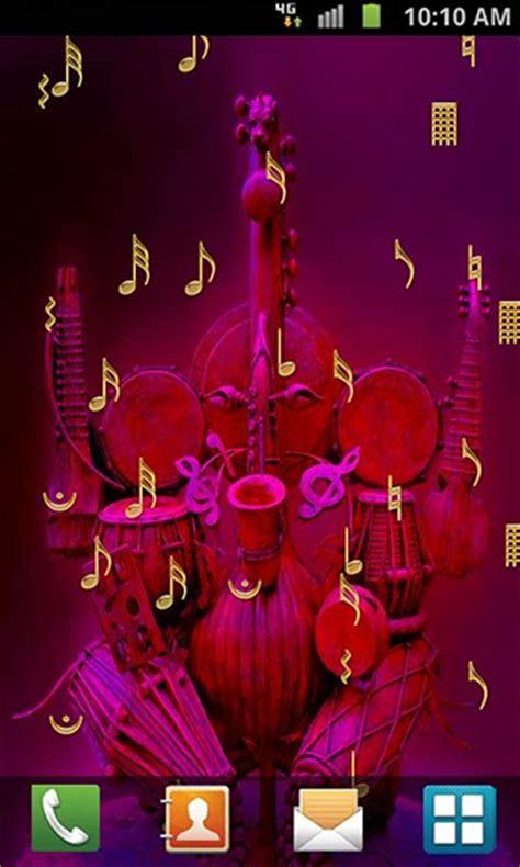 animation musique telechargement gratuit