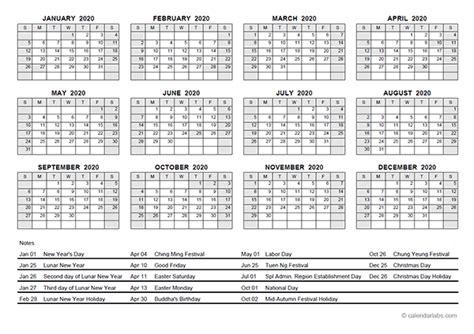 yearly calendar  hong kong holidays  printable templates