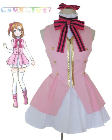 Anime Idol Dress Free Shipping Live School Idol Project Start Dash