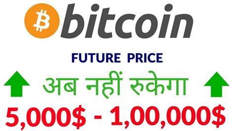 bitcoin news price hit  bitcoin