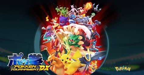 pokken tournament dx nintendo switch exe  pc