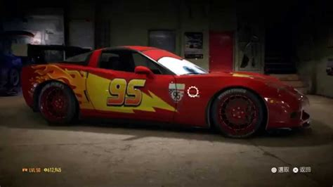 speed lightning mcqueen paint job