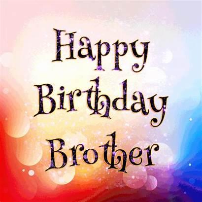 Brother Birthday Happy Guru