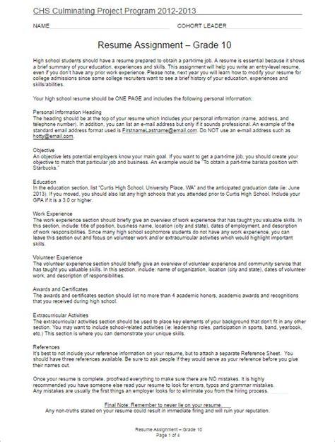 39 student resume templates free pdf word format